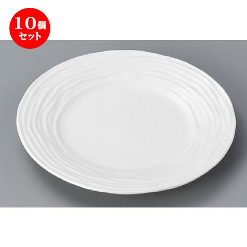 10個セット☆ 丸皿 ☆ NBウェブ21cm丸皿 [ 207 x 21mm ] 【料亭 旅館 和食器 飲食店 業務用 】