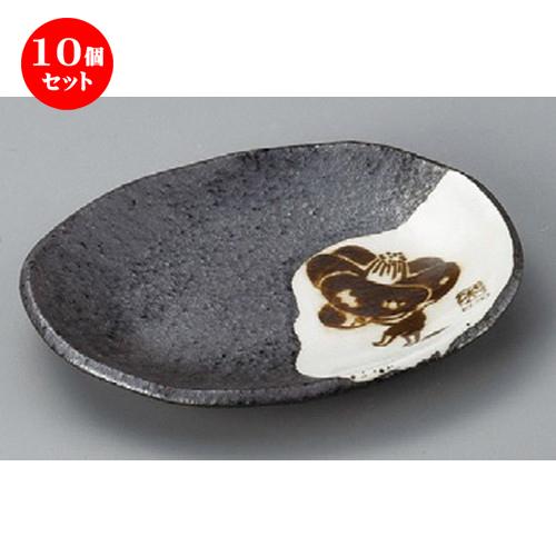 10個セット☆ 丸皿 ☆ EIZOいぶし黒小皿 [ 155 x 121 x 20mm ] 【料亭 旅館 和食器 飲食店 業務用 】
