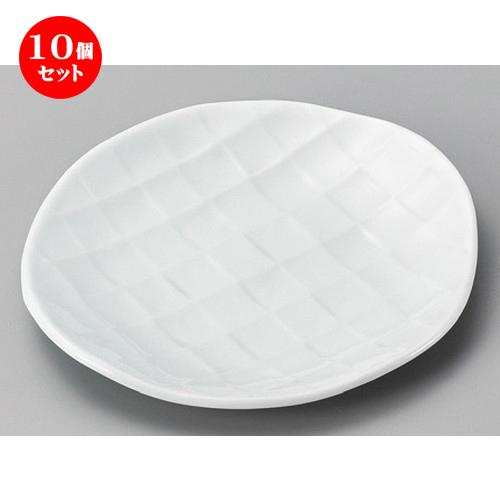 10個セット☆ 変形皿 ☆ 青磁フルーツ皿 [ 163 x 151 x 18mm ] 【料亭 旅館 和食器 飲食店 業務用 】