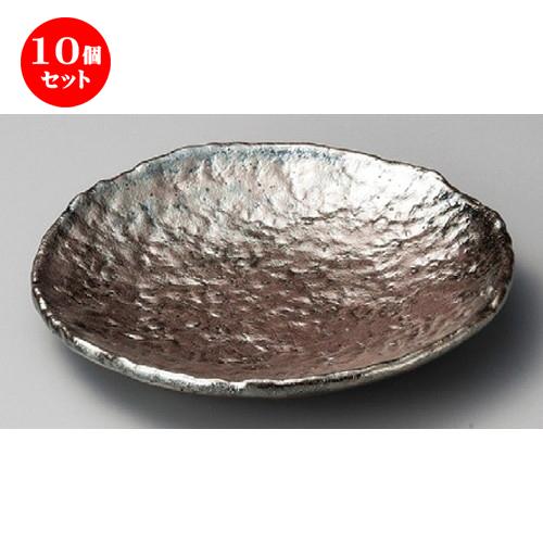 10個セット ☆ 丸皿 ☆ 銀釉8.0丸皿 [ 240 x 38mm ] 【料亭 旅館 和食器 飲食店 業務用 】