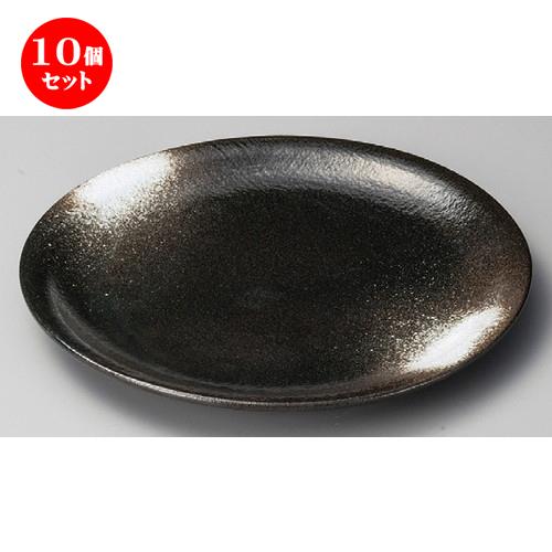 10個セット ☆ 大皿 ☆ 黒結晶白吹(布目)9.0丸皿 [ 265 x 25mm ] 【料亭 旅館 和食器 飲食店 業務用 】
