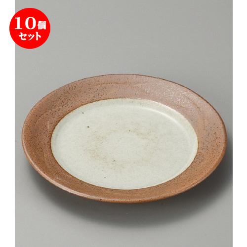 10個セット☆ 組皿 ☆ 松葉志野9.0皿 [ 267 x 34mm ] 【料亭 旅館 和食器 飲食店 業務用 】