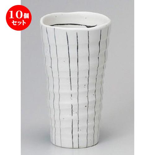 10個セット☆ フリーカップ ☆ 白ラインチューハイカップ(大) [ 85 x 155mm・430cc ] 【居酒屋 割烹 旅館 和食器 飲食店 業務用 】