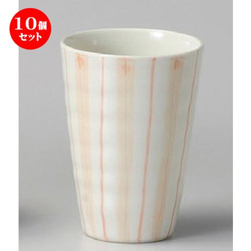 10個セット☆ フリーカップ ☆ かりんコップ [ 78 x 110mm・300cc ] 【居酒屋 割烹 旅館 和食器 飲食店 業務用 】