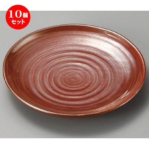 10個セット☆ 組皿 ☆ 紅結晶5.0丸皿 [ 159 x 25mm ] 【料亭 旅館 和食器 飲食店 業務用 】