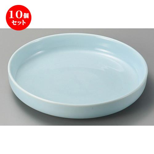 10個セット☆ 萬古焼大皿 ☆ 青磁10.0盛鉢 [ 310 x 60mm ] 【料亭 旅館 和食器 飲食店 業務用 】