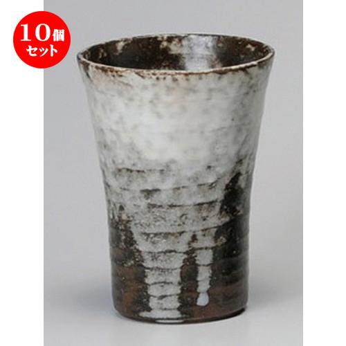 10個セット☆ フリーカップ ☆ 灰釉白吹焼酎コップ [ 88 x 120mm ] 【居酒屋 割烹 旅館 和食器 飲食店 業務用 】