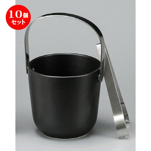 10個セット☆ 酒器 ☆ 黒釉アイスペール [ 118 x 114mm ] 【居酒屋 割烹 和食器 飲食店 業務用 】