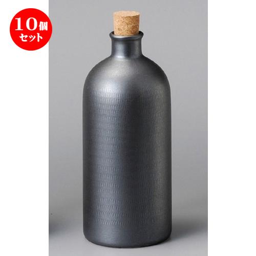 10個セット☆ 酒器 ☆ ラジウムボトル黒短 [ 90 x 213mm・720cc ] 【居酒屋 割烹 和食器 飲食店 業務用 】