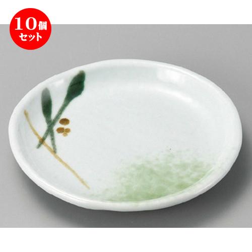 10個セット☆ 組皿 ☆ 美濃路玉渕5.5皿 [ 168 x 25mm ] 【料亭 旅館 和食器 飲食店 業務用 】