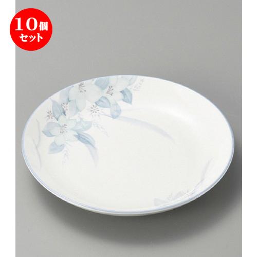 10個セット☆ 組皿 ☆ 津和野新丸5.0皿 [ 165mm ] 【料亭 旅館 和食器 飲食店 業務用 】