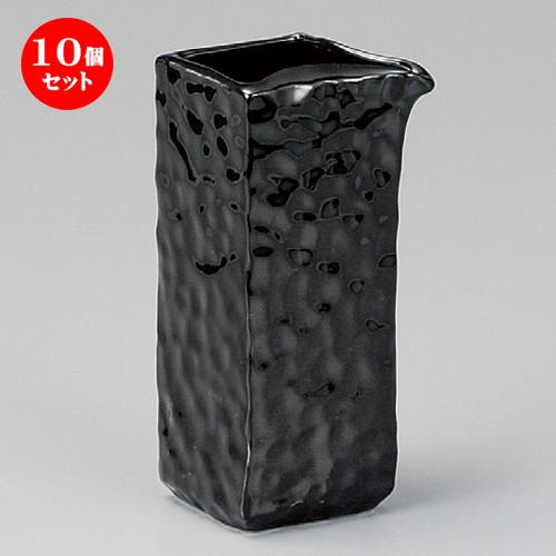 10個セット☆ 酒器 ☆ 雅ブラックピッチャー [ 74 x 77 x 172mm・550cc ] 【居酒屋 割烹 和食器 飲食店 業務用 】