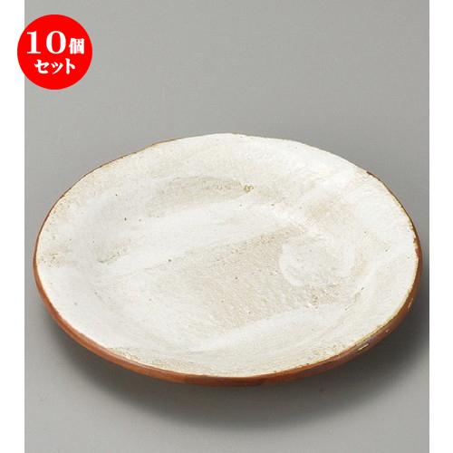 10個セット☆ 組皿 ☆ 白油滴刷毛6寸反り丸皿 [ 186 x 26mm ] 【料亭 旅館 和食器 飲食店 業務用 】