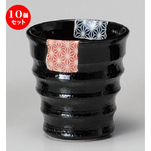 10個セット☆ フリーカップ ☆ 黒釉麻の葉カップ [ 91 x 95mm ] 【居酒屋 割烹 旅館 和食器 飲食店 業務用 】