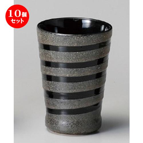 10個セット☆ フリーカップ ☆ 黒ウズフリーカップ 大 [ 85 x 121mm・330cc ] 【居酒屋 割烹 旅館 和食器 飲食店 業務用 】