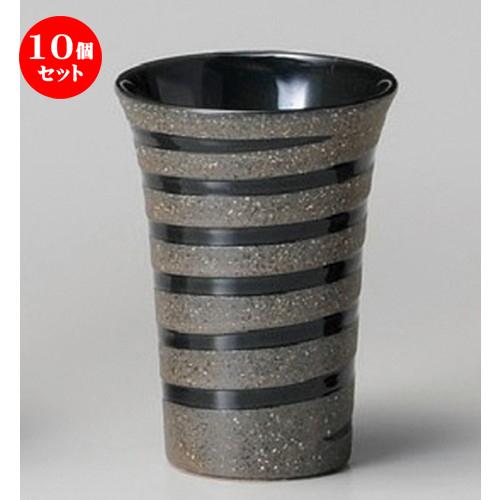 10個セット☆ フリーカップ ☆ 黒ウズ反型フリーカップ [ 81 x 110mm・220cc ] 【居酒屋 割烹 旅館 和食器 飲食店 業務用 】