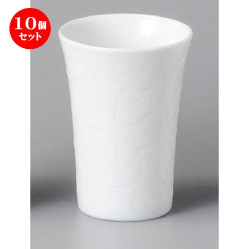10個セット☆ 盃 ☆ 白磁桜スリムカップ(中) [ 64 x 90mm・140cc ] 【居酒屋 割烹 和食器 飲食店 業務用 】