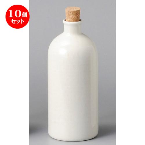 10個セット☆ 酒器 ☆ ラジウムボトル白短 [ 90 x 213mm・720cc ] 【居酒屋 割烹 和食器 飲食店 業務用 】