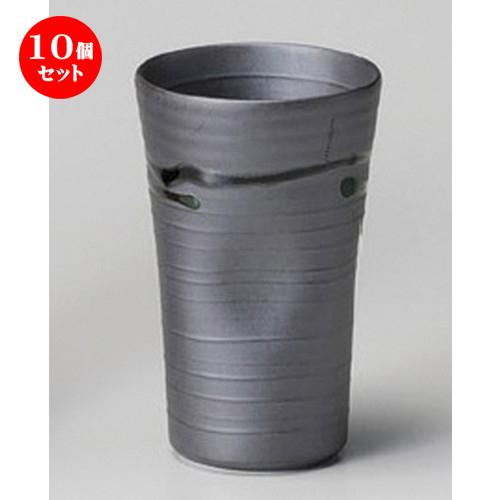 10個セット ☆ フリーカップ ☆ 鉄人道フリーカップ [ 73 x 118mm・240cc ] 【居酒屋 割烹 旅館 和食器 飲食店 業務用 】