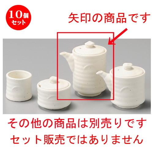 10個セット☆ 調味料入 ☆ 白粉引ソース入 [ 180cc ] 【居酒屋 定食屋 和食器 飲食店 業務用 】