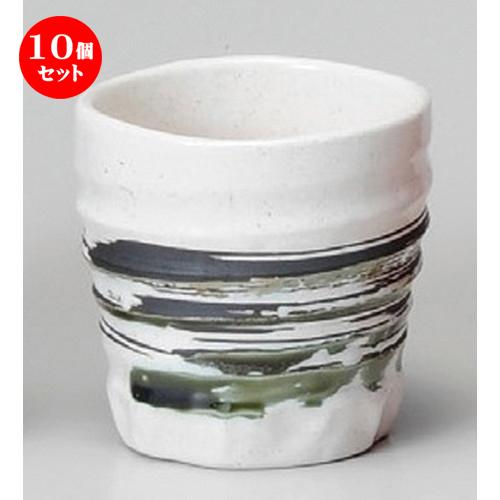 10個セット ☆ フリーカップ ☆ 白刷毛たっぷり焼酎カップ [ 92 x 90mm・350cc ] 【居酒屋 割烹 旅館 和食器 飲食店 業務用 】