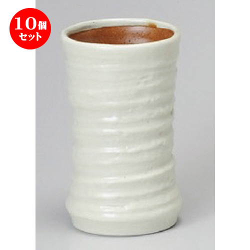 10個セット ☆ フリーカップ ☆ クリームビールカップ [ 76 x 128mm・370cc ] 【居酒屋 割烹 旅館 和食器 飲食店 業務用 】