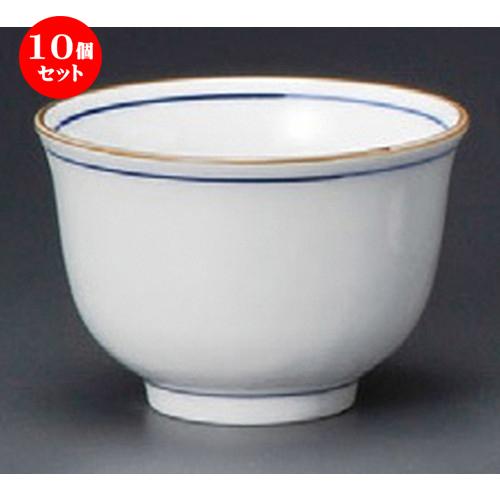 10個セット ☆ 煎茶 ☆ 錆筋反煎茶 [ 90 x 60mm ] 【料亭 旅館 和食器 飲食店 業務用 】