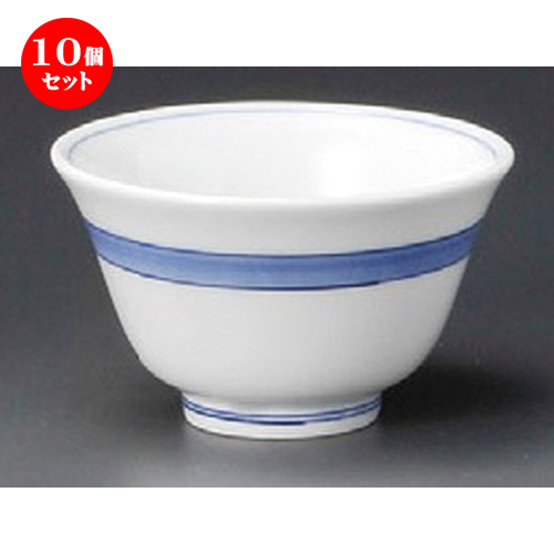 10個セット ☆ 煎茶 ☆ ブルーライン 反千茶 [ 95 x 55mm ] 【料亭 旅館 和食器 飲食店 業務用 】