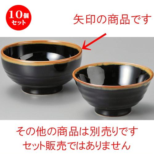 10個セット☆ 丼 ☆ 天目茶流5.0京丼 [ 159 x 77mm ] 【料亭 居酒屋 和食器 飲食店 業務用 】