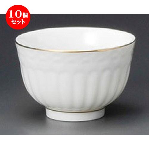 10個セット ☆ 煎茶 ☆ 白磁煎茶 [ 83 x 55mm・170cc ] 【料亭 旅館 和食器 飲食店 業務用 】