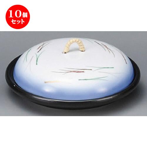 10個セット☆ 蓋付陶板 ☆ 松葉5.5陶板(蓋強化) [ 167 x 58mm ] 【料亭 旅館 和食器 飲食店 業務用 】