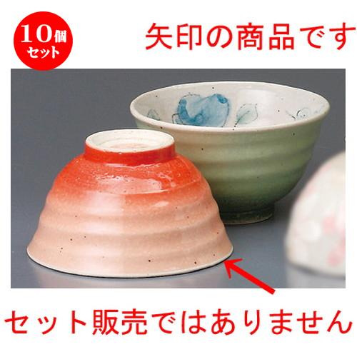10個セット☆ 夫婦飯碗 ☆ バラ新茶漬(赤) [ 117 x 67mm ] 【和食器 飲食店 お祝い 夫婦 】