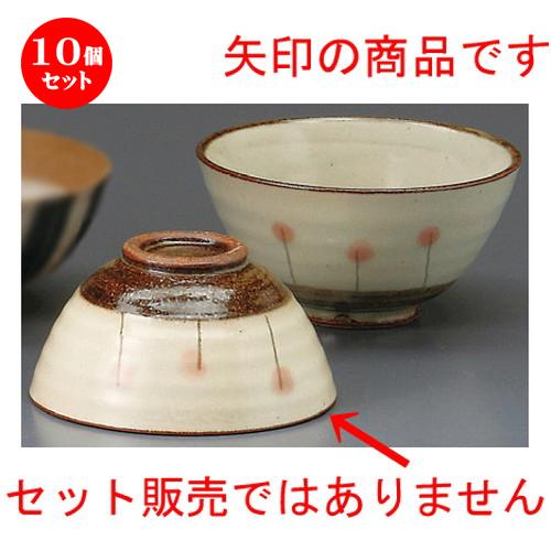 10個セット☆ 夫婦飯碗 ☆ 野花茶碗小 [ 113 x 58mm ] 【和食器 飲食店 お祝い 夫婦 】
