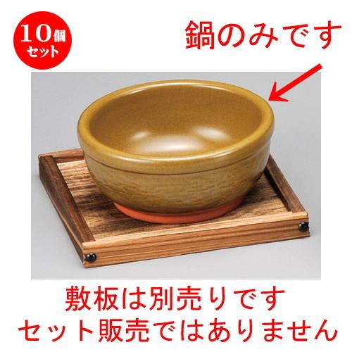 10個セット☆ ビビンバ ☆ ビビンバ鍋(茶)(小) [ 150 x 65mm ] 【韓国料理 アジア料理 飲食店 業務用 】