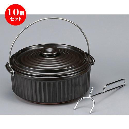 10個セット☆ 調理鍋 ☆ 耐熱陶器セラ・クッカー [ 280 x 280 x 155mm・4500cc ] 【料亭 旅館 和食器 飲食店 業務用 】