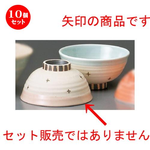 10個セット☆ 夫婦飯碗 ☆ 春花飯碗(ピンク) [ 110 x 60mm ] 【和食器 飲食店 お祝い 夫婦 】
