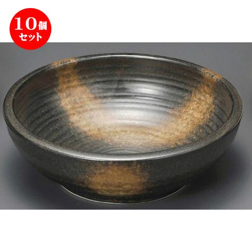 10個セット☆ 麺皿 ☆ 月の輪7.5石目深鉢 [ 228 x 76mm ] 【蕎麦屋 定食屋 和食器 飲食店 業務用 】