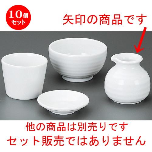 10個セット☆ ソバ小物 ☆ 白磁そば徳利 [ 78mm ] 【蕎麦屋 定食屋 和食器 飲食店 業務用 】