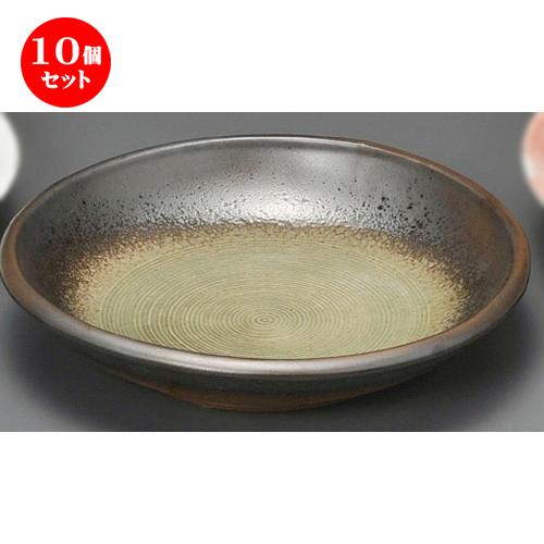 10個セット☆ 麺皿 ☆ 黒彩灰釉流8.0浅鉢 [ 250 x 50mm ] 【蕎麦屋 定食屋 和食器 飲食店 業務用 】