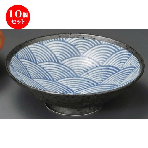 10個セット☆ 麺皿 ☆ 青海波黒8.0麺鉢 [ 245 x 70mm ] 【蕎麦屋 定食屋 和食器 飲食店 業務用 】