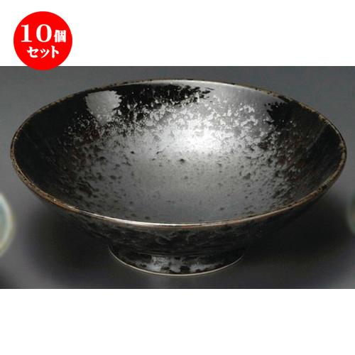 10個セット☆ 麺皿 ☆ 黒真珠8.0麺鉢 [ 245 x 70mm ] 【蕎麦屋 定食屋 和食器 飲食店 業務用 】