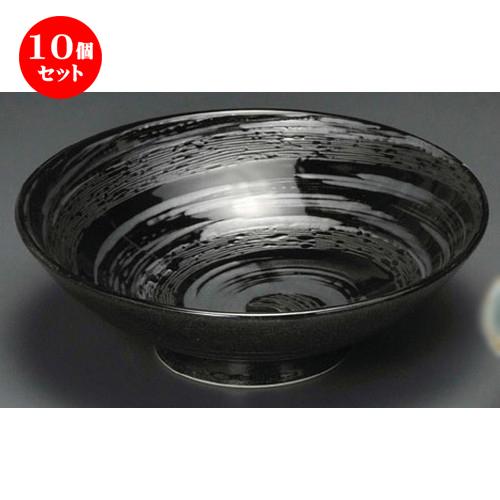 10個セット☆ 麺皿 ☆ 早瀬黒8.0麺鉢 [ 245 x 70mm ] 【蕎麦屋 定食屋 和食器 飲食店 業務用 】