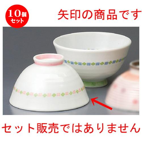 10個セット☆ 夫婦飯碗 ☆ 健康軽量茶碗フラワーリング赤 [ 112 x 62mm ] 【和食器 飲食店 お祝い 夫婦 】