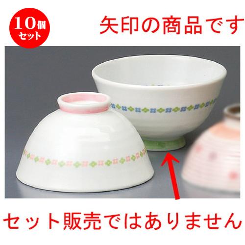 10個セット☆ 夫婦飯碗 ☆ 健康軽量茶碗フラワーリング青 [ 112 x 62mm ] 【和食器 飲食店 お祝い 夫婦 】
