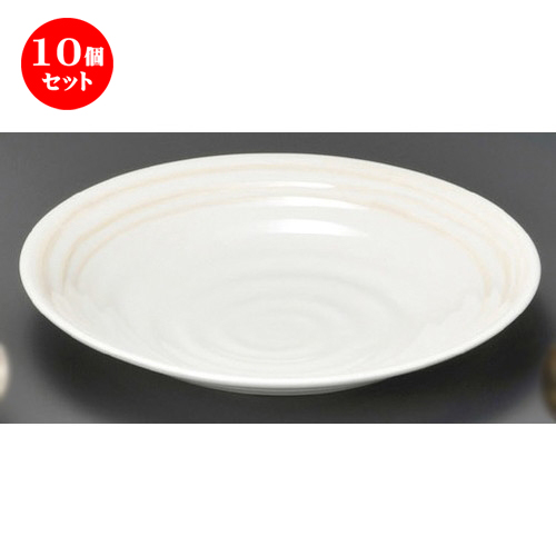 10個セット☆ 麺皿 ☆ あかり8.5麺皿(大) [ 257 x 45mm ] 【蕎麦屋 定食屋 和食器 飲食店 業務用 】