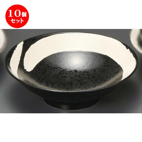10個セット☆ 麺皿 ☆ 極刷毛黒8.0麺鉢 [ 248 x 74mm ] 【蕎麦屋 定食屋 和食器 飲食店 業務用 】