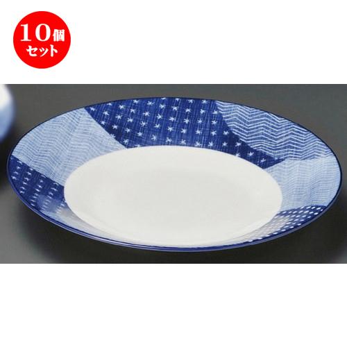 10個セット☆ 麺皿 ☆ 藍格子27.5cm浅鉢 [ 275 x 46mm ] 【蕎麦屋 定食屋 和食器 飲食店 業務用 】
