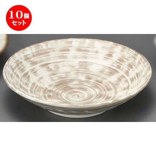 10個セット☆ 麺皿 ☆ 刷毛渦白麺鉢 [ 240 x 57mm ] 【蕎麦屋 定食屋 和食器 飲食店 業務用 】