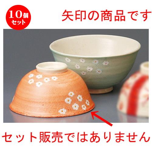 10個セット☆ 夫婦飯碗 ☆ 赤小花中平 [ 111 x 58mm ] 【和食器 飲食店 お祝い 夫婦 】