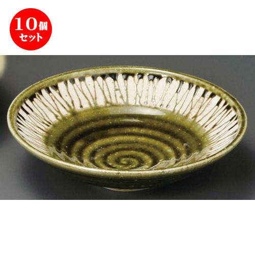 10個セット☆ 麺皿 ☆ 緑釉虎杖7.0盛鉢 [ 215 x 60mm ] 【蕎麦屋 定食屋 和食器 飲食店 業務用 】
